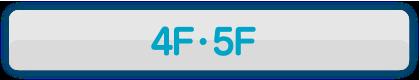 4F/5F