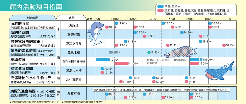 event_hantai