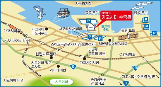 수족관 교통/주차정보